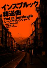 TiI_Cover_H1_20131004.jpg