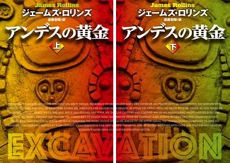 EX小_cover上下.jpg