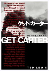 getcarter.JPG