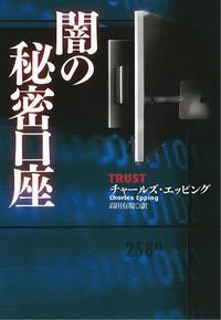 yaminohimitukouza.JPG