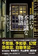 yonimo blog.jpg