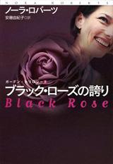 black_rose%5B1%5D.jpg