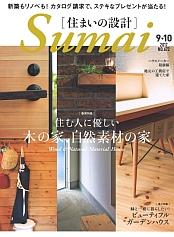 木の家、自然素材の家