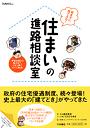 SUMAIの関連本